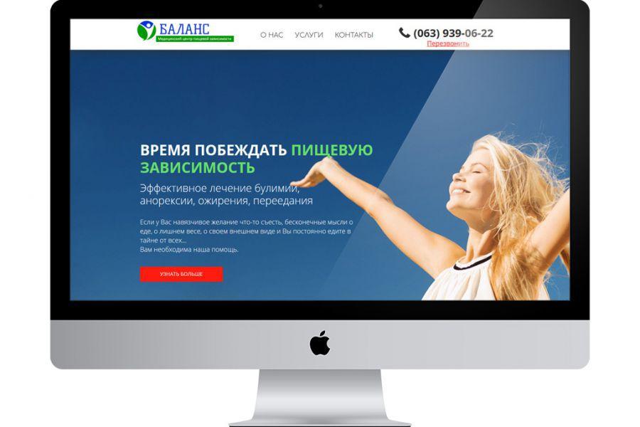 Создание сайтов 18 000 руб. за 7 дней.