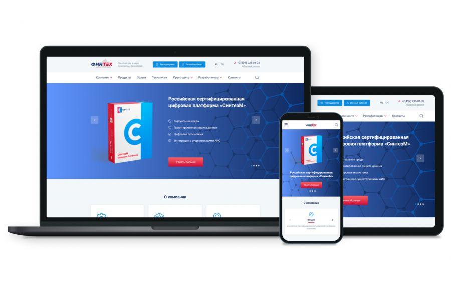 """Разработка корпоративного сайта """"под ключ"""" с индивидуальным дизайном 100 000 руб. за 45 дней."""