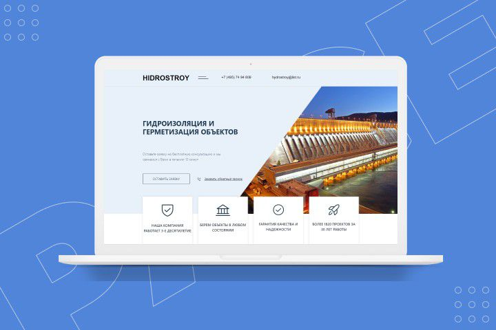 Корпоративный сайт - 1509205