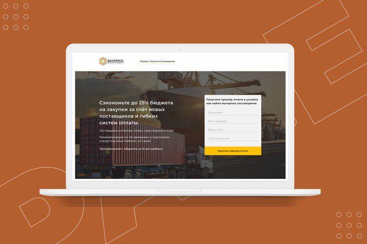 Корпоративный сайт - 1509206