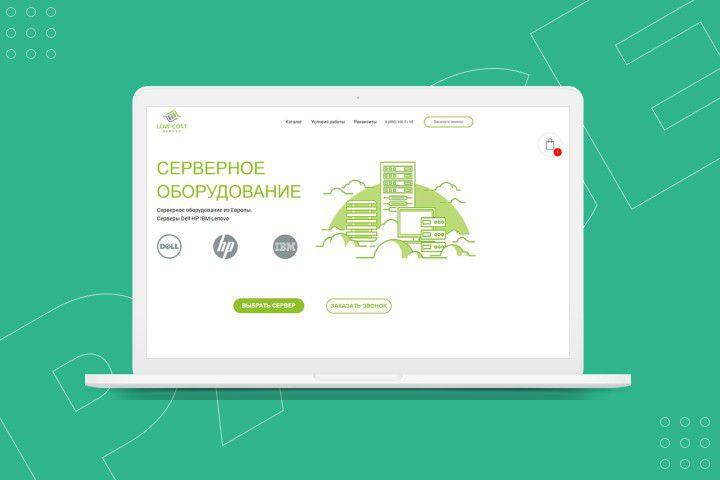 Интернет-магазин - 1509210