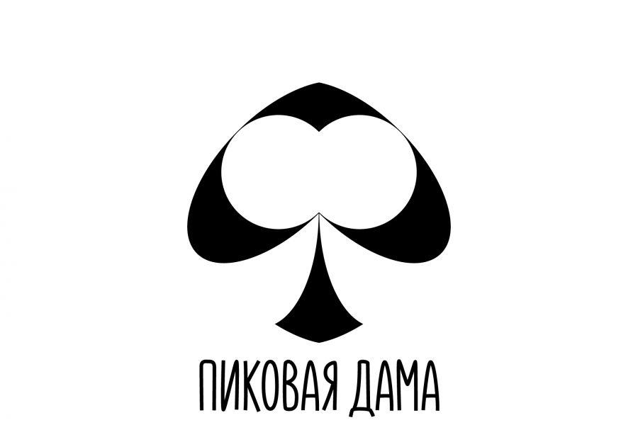 Продаю: Логотип Пиковая дама