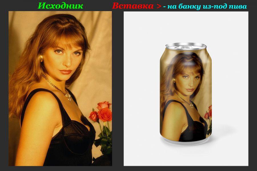 Вставка фото в любой (понравившийся)предмет 1 000 руб. за 1 день.