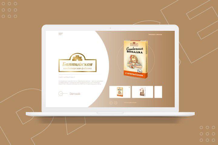 Сайт для компании - 1512524