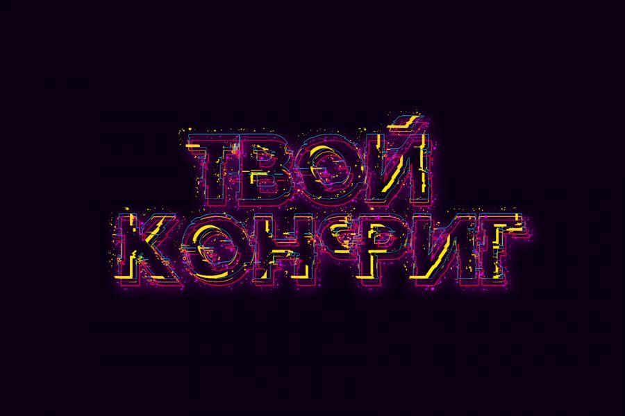 Видеомонтаж для вашего влога или блога. 500 руб. за 2 дня.