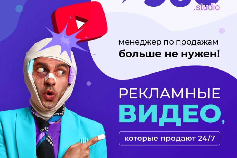 2D анимация, ролики для бизнеса, презентация, рекламное видео 30 000 руб. за 10 дней.