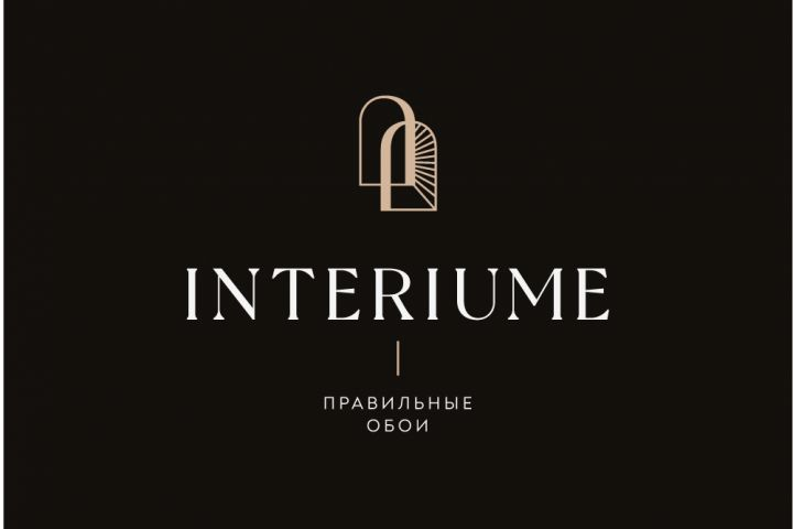 Разработка логотипа и фирменного стиля - 1517163