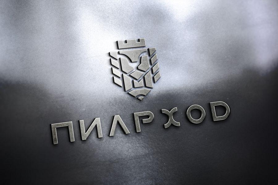 Логотип для вас. +375(29)323-55-92 Viber или WhatsApp. 500 руб. за 1 день.