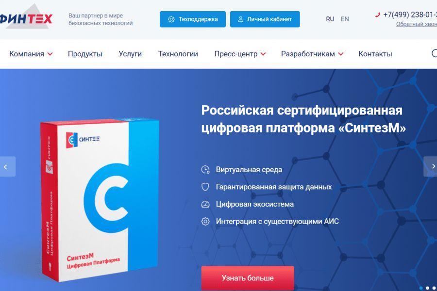 Редизайн сайта(верстка) 40 000 руб. за 20 дней.