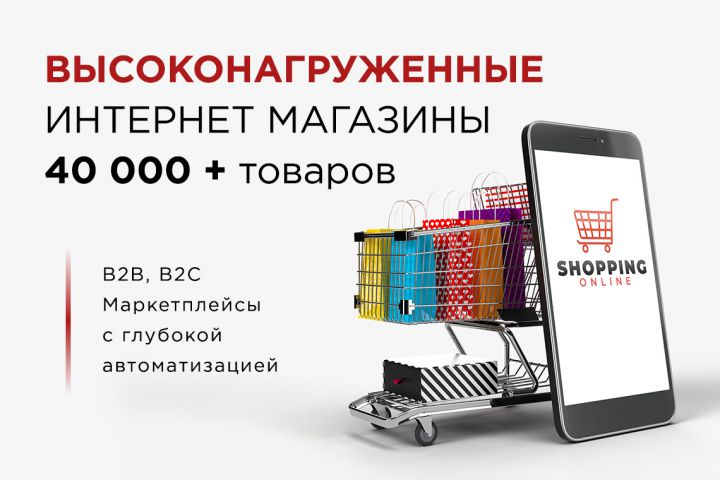 """Интернет магазин с уникальным дизайном """"под ключ"""" - 1551069"""