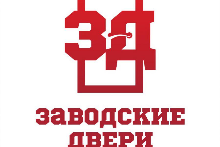 LOGOTIP 5 600 руб. 5 дней.