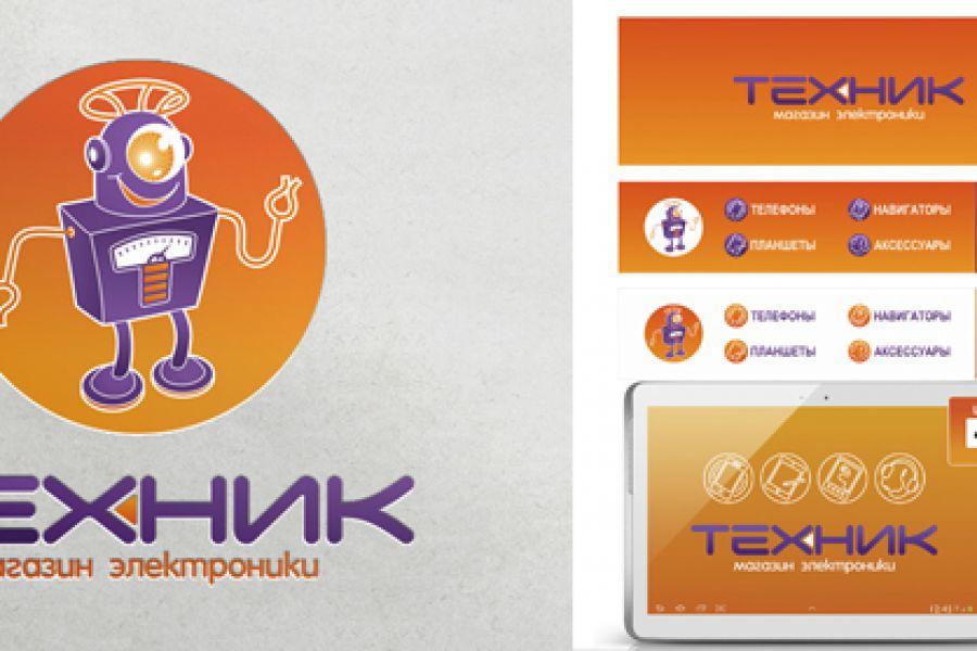 """Фирменный стиль """"под ключ"""" 40 000 руб. за 20 дней."""