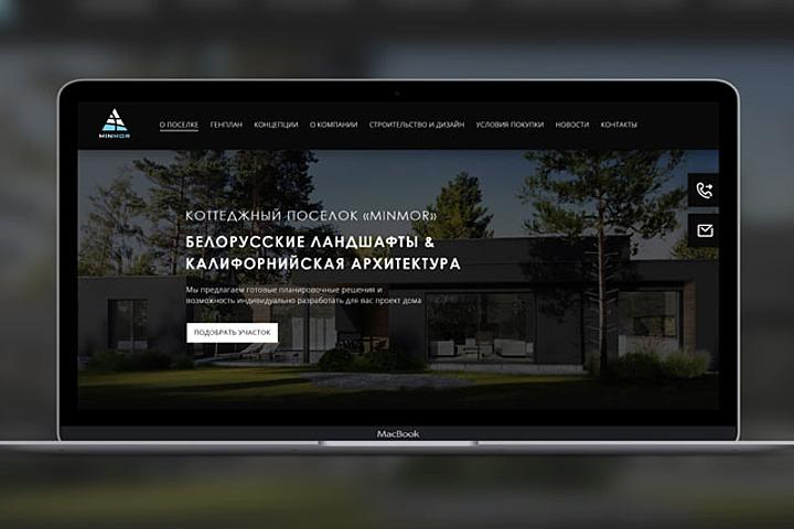 Красивые функциональные сайты и продающие лэндинги - 923543