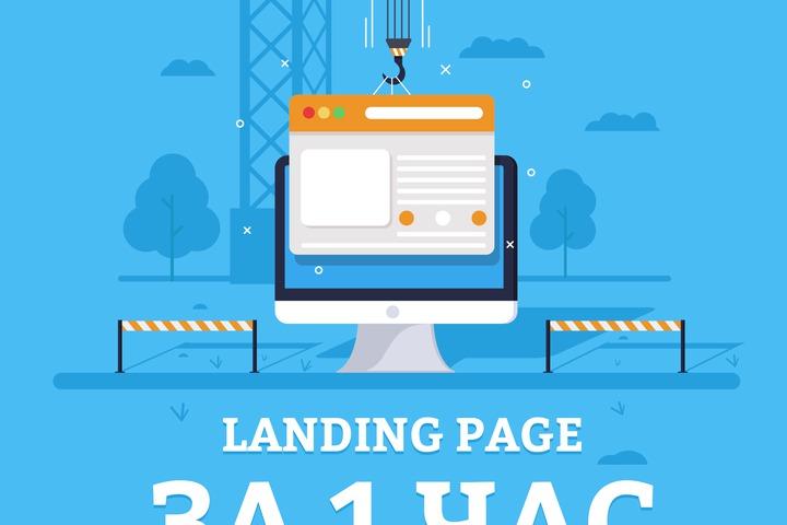 Landing Page под ключ за 1 час! - 924511