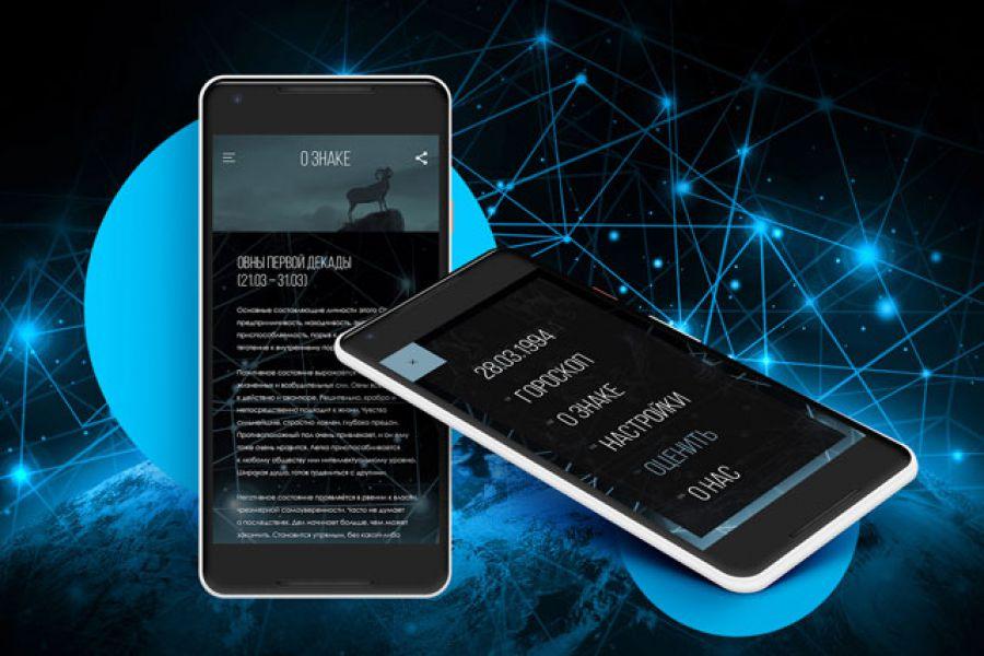 Функциональные и приятные глазу мобильные приложения 10 000 руб. 10 дней.