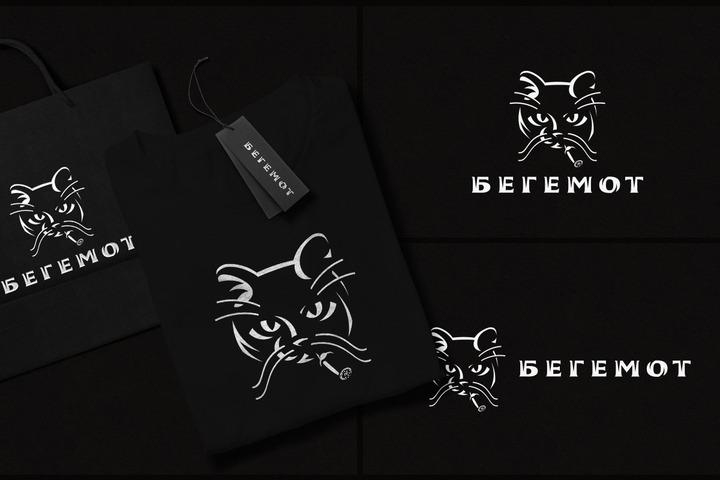Персональный лого - 928879