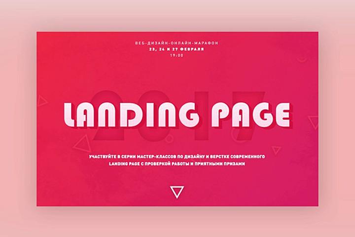 Продающий Landing Page под ключ - 934068