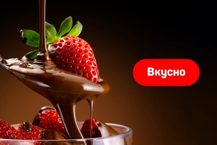 Вкусный сайт - 942764