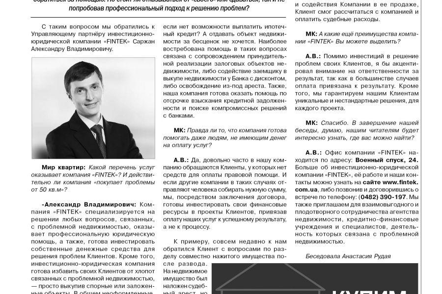 Рекламные и продающие тексты 800 руб. 1 день.