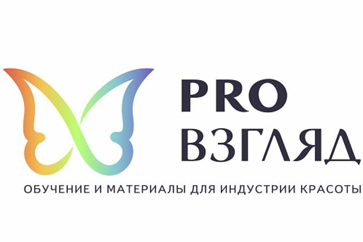 Создам уникальный логотип. - 955767