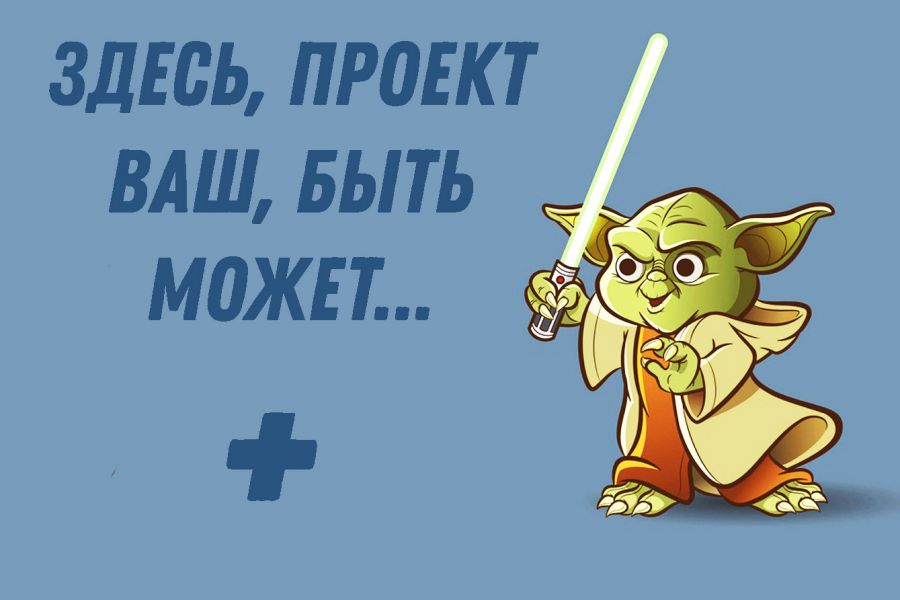 Аудит контекстной рекламы с предоставлением подробного чек-листа. 4 000 руб. за 1 день.