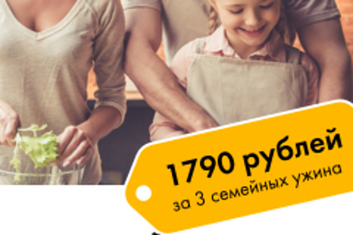 Баннер на поиске Яндекс Директ - 959404