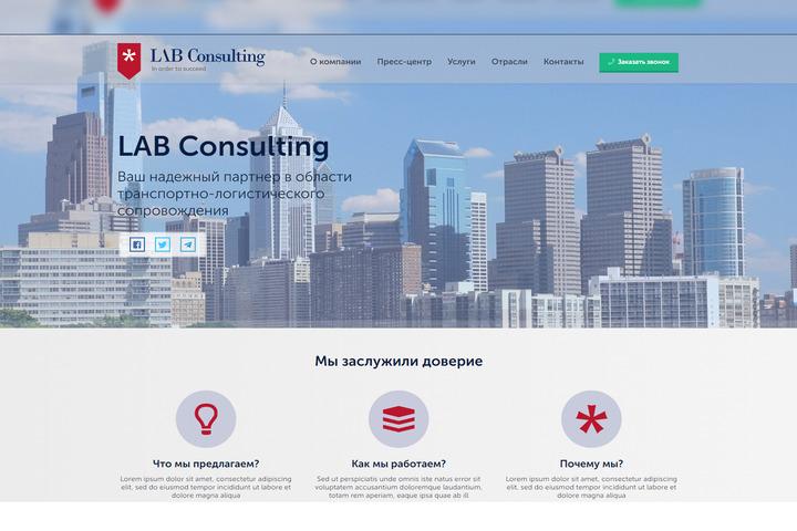 Landing Page. Быстро, качественно, недорого - 961267