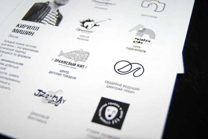 Логотипы фестивального уровня - 971519
