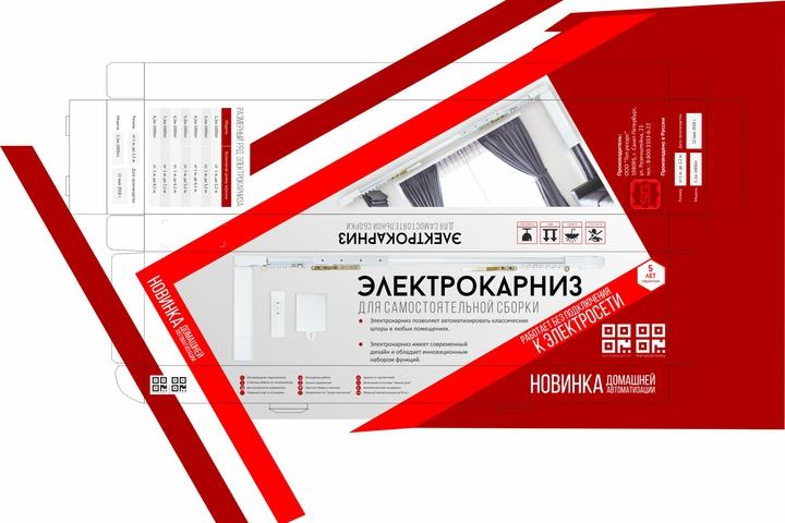 Упаковка для продукции - 974021