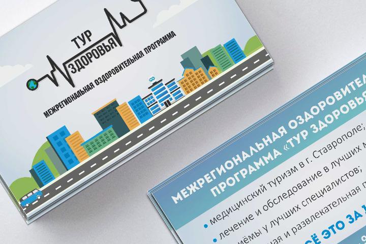Дизайн визитки - 975008