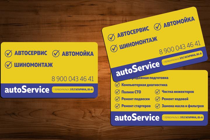 Дизайн визитки - 975010