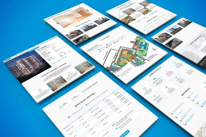 Создание адаптивных дизайн-макетов сайтов в Photoshop - 978962