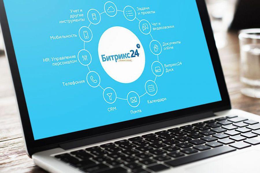 Интеграция сайта или интернет магазина с CRM Битрикс24 5 000 руб. 2 дня.