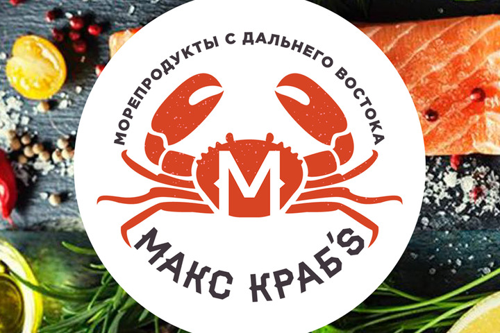 Разработка логотипа - 984150