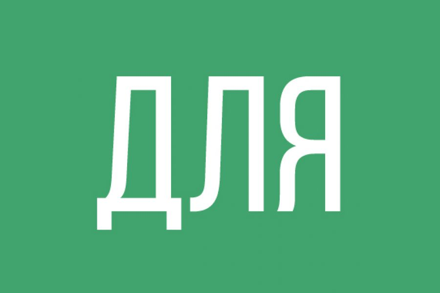 Интро заставка для канала yputube intro 2 500 руб. 1 день.