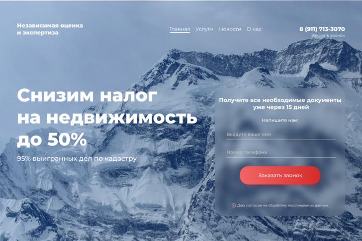 Дизайн и адаптация сайта любой сложности - 987989