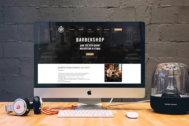 Дизайн и адаптация сайта любой сложности - 987991