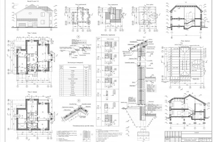 Дизайн интерьера - 990212