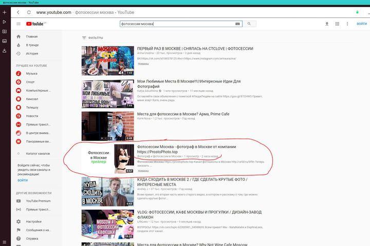 Продвижение в YouTube комплексно или каждое видео - 990838