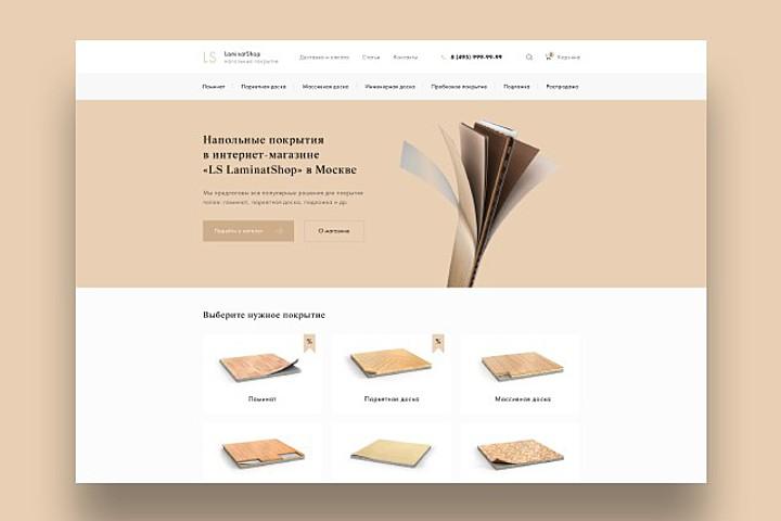 Дизайн интернет-магазинов. Удобный и функциональный. - 991919