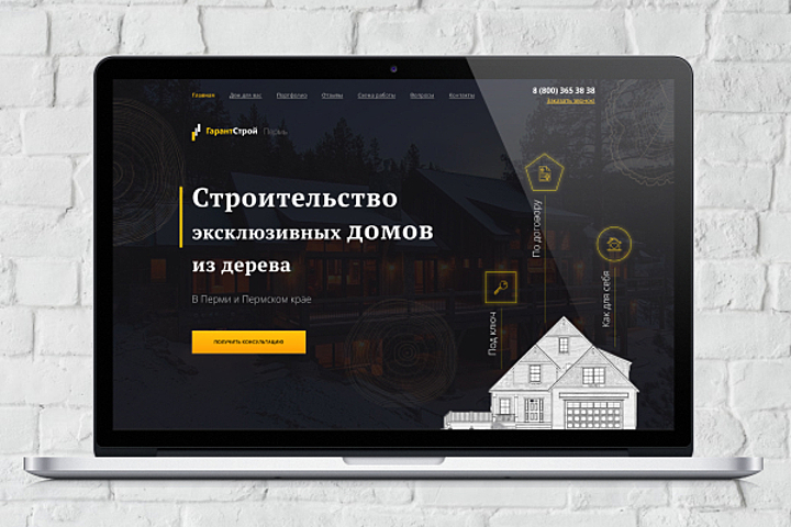 "Продающий Landing Page ""Под ключ"" - 992099"