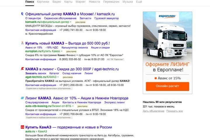 Оптимизация сайта всего за 10000 - 992199