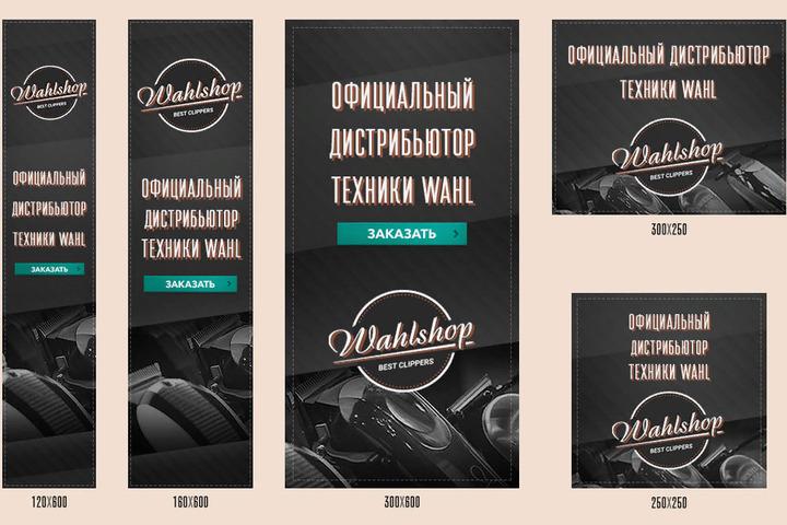 Крутые баннеры для сайтов - 994007
