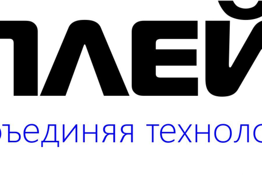 Любой логотип в векторе 2 000 руб. 2 дня.