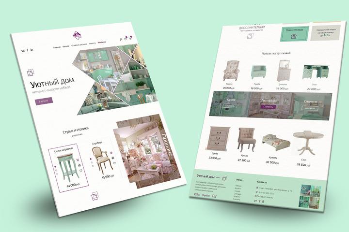 Дизайн сайтов любой сложности и тематики - 994760
