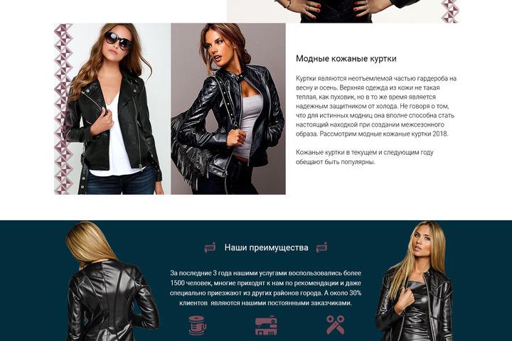 Дизайн сайтов любой сложности и тематики - 994762