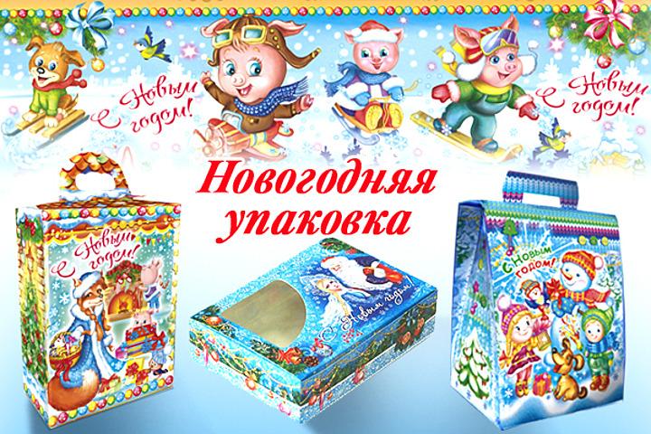 Оформление новогодних подарков - 995233
