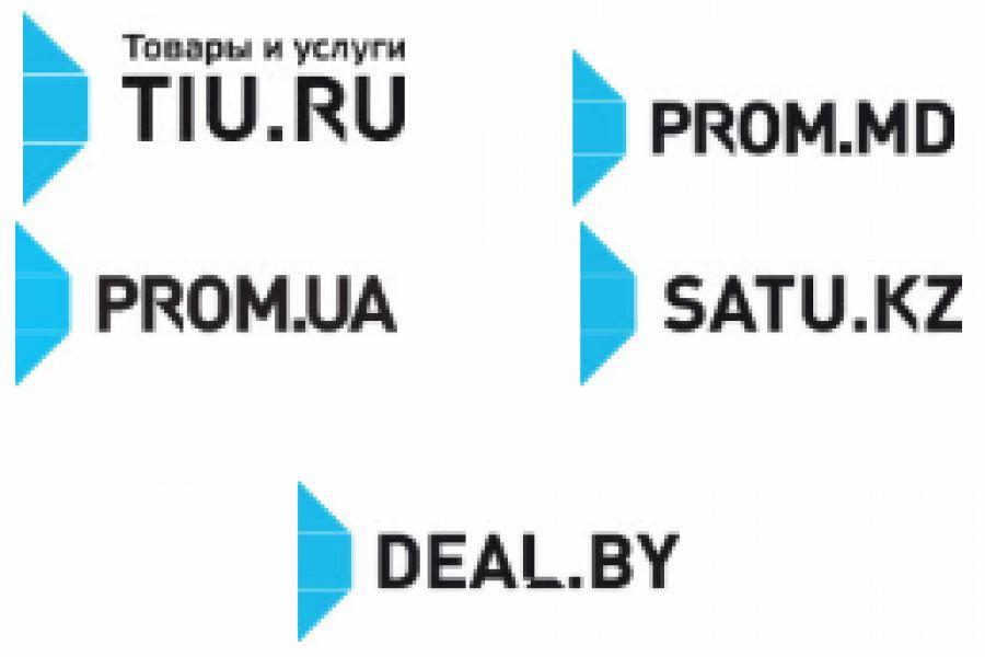 Создание товаров для сайта на prom.ua, tiu.ru, satu.kz, deal.by 650 руб. 2 дня.