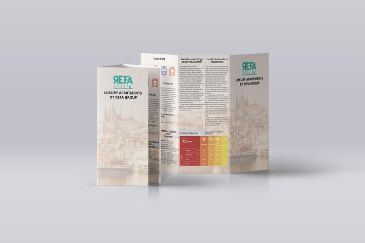 Буклеты, листовки , визитки - 996679