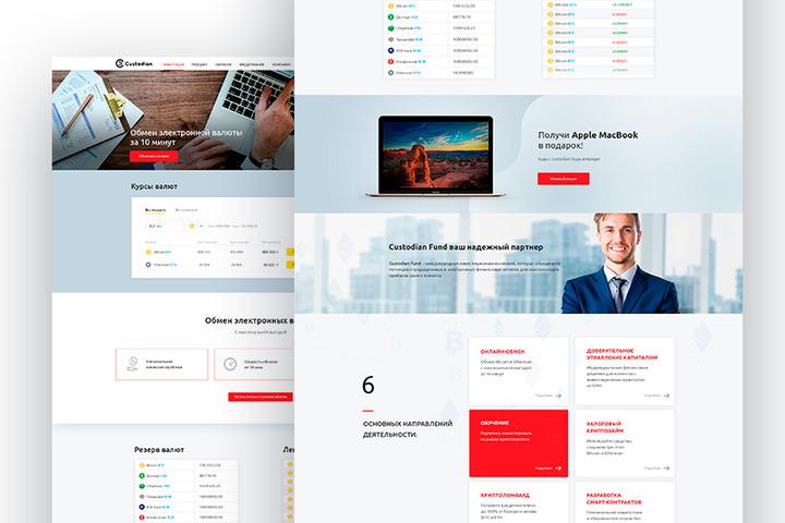 Дизайн лэндинга (5-7 экранов) - 997950